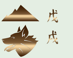 http://art-fenshui.ru/images/zemlya-yan-na-sobake.jpg